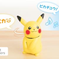 Hello Pika el último juguete Made In Japan inspirado en Pokémon al que es complicado resistirse
