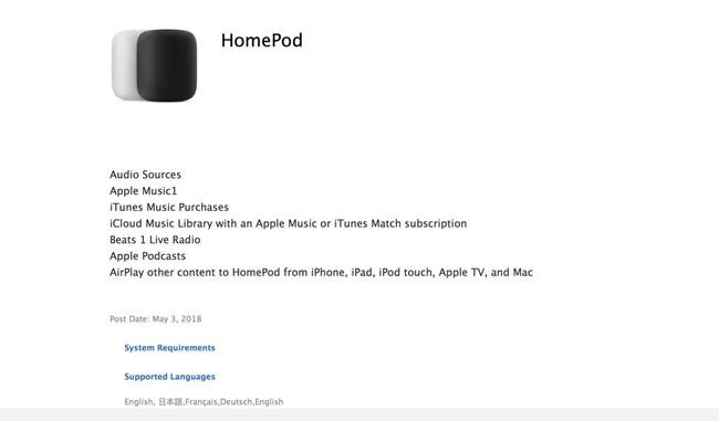 Documento Homepod Apple