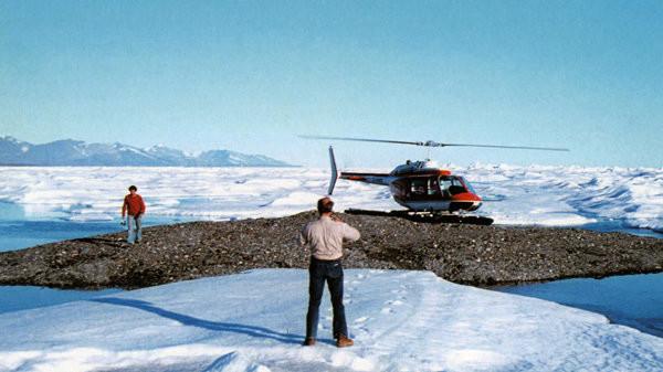 El punto de tierra firme más septentrional fue descubierto hace poco pero hay otros