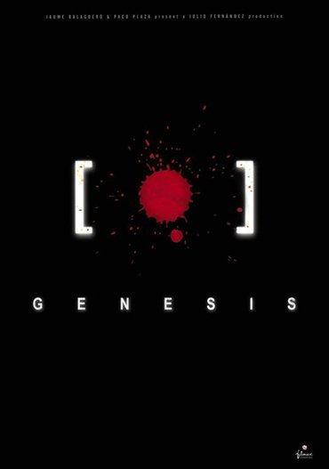 '[REC] Génesis' y '[REC] Apocalipsis', carteles de la precuela y la secuela de '[REC]'