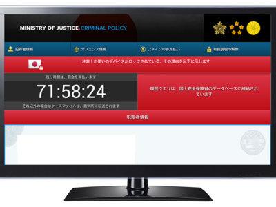 ¡Cuidado, el ransomware Flocker puede infectar tu flamante Smart TV!