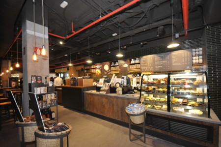 Starbucks Bilbao