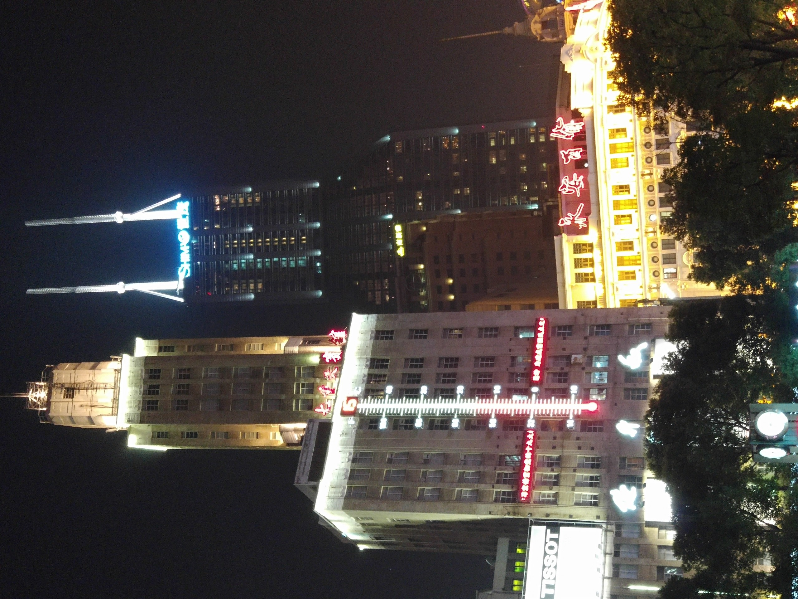 Foto de Fotos tomadas con el Xiaomi Mi MIX 2S (10/37)