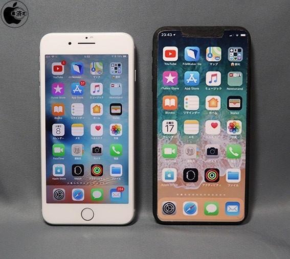 El 'iPhone X Plus' tendrá el mismo tamaño que el iPhone 8 Plus, pero con una pantalla de 6,5 pulgadas