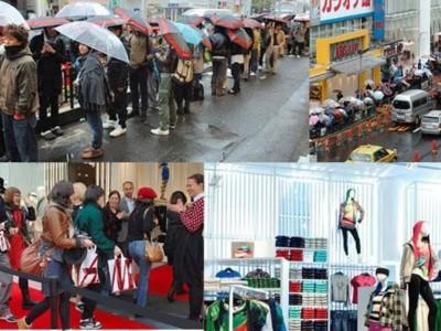 La colección de Comme des Garçons para H&M mañana a la venta en Europa