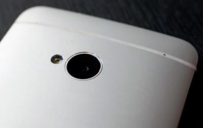 EL HTC A55 es una variante del HTC One M9 con pantalla de 5,5 pulgadas