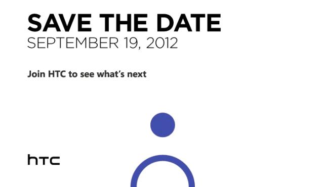 Evento de HTC 19 de septiembre