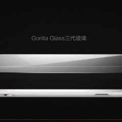 Foto 3 de 8 de la galería zte-nubia-z5s en Xataka Android