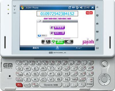 EM-ONE alpha, con cliente de VoIP Jajah