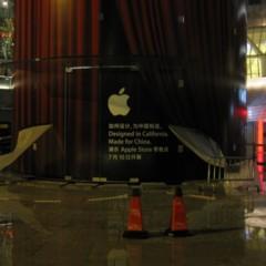 Foto 6 de 9 de la galería nueva-apple-store-shanghai en Applesfera