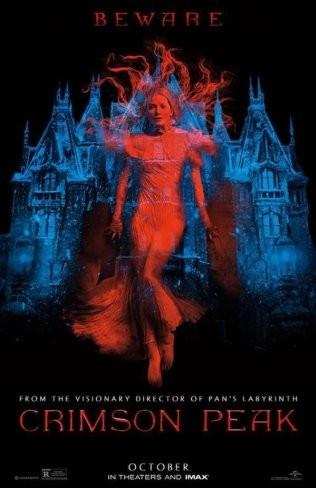 'La cumbre escarlata' ('Crimson Peak'), tráiler de la nueva película de Guillermo del Toro