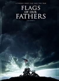 Se retrasa el estreno de 'Banderas de Nuestros Padres'. Lamentable