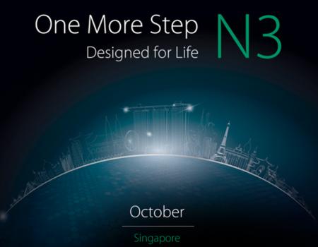 Oppo N3 se presentará en octubre, pero muestra su original diseño por primera vez