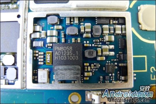 Foto de PSP Phone inside (9/15)