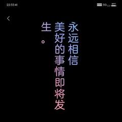 Foto 8 de 11 de la galería imagenes-de-miui-11-xda en Xataka Android