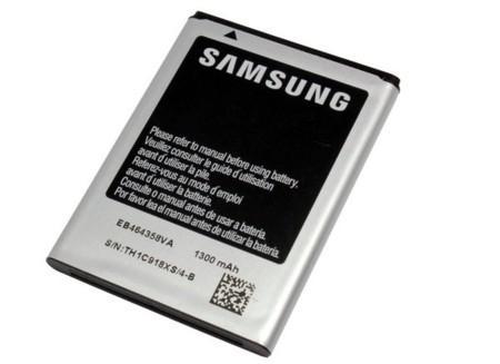 ¿Baterías Li-Ion móviles con el doble de autonomía? Un nuevo desarrollo apuesta por ello