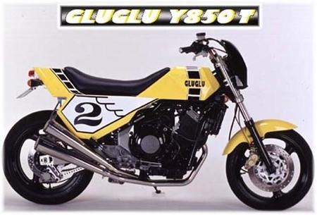 Gluglu Y850t