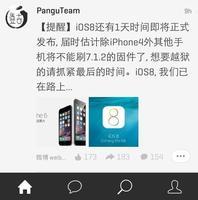 Ya se trabaja en el jailbreak de iOS 8 y posiblemente para el iPhone 6 y 6 Plus