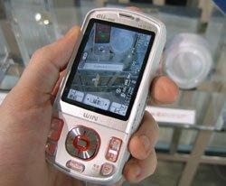 Espectacular Sony Ericsson W31S