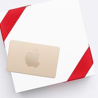 Black Friday Apple 2017: tarjeta regalo de hasta 150 euros