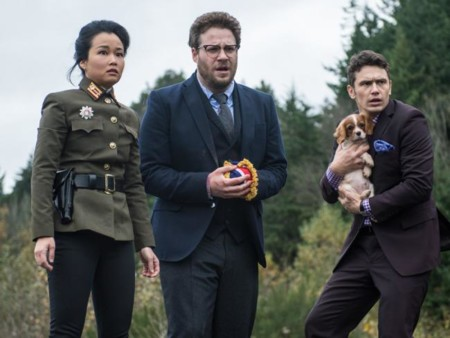 Una imagen de The Interview