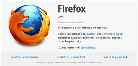 Firefox 16 ya está disponible para su descarga