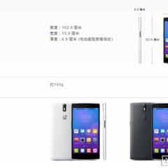 Foto 4 de 10 de la galería oneplus-one en Xataka Android