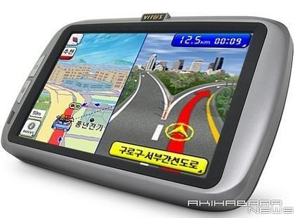 Vitas DM-750 Premium, con GPS, PMP y juegos flash