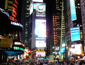 Vacaciones con niños: un viaje a Nueva York I
