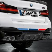 El próximo BMW M5 podría tener una versión 100% eléctrica que rozaría los 1.000 CV