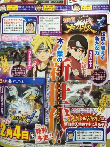 Naruto Shippuden Ultimate Ninja Storm 4 2016