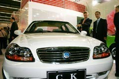 El siguiente gigante automovilístico será chino