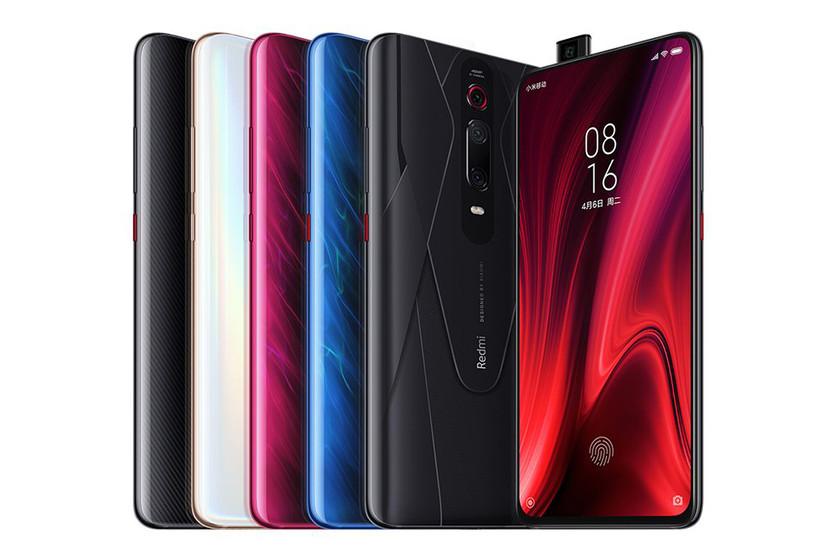 Redmi K20 Pro Premium: hasta 12GB en RAM y 512GB de almacenamiento para el smartphone más potente de la marca alterna de Xiaomi