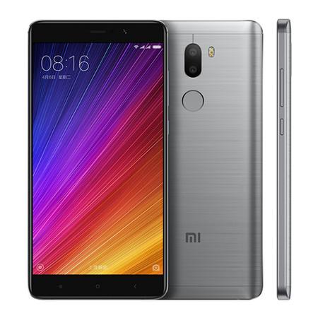 El Xiaomi Mi5s Plus, con pantalla de 5,7 pulgadas, ahora por 292 euros y envío gratis