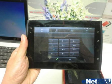HaiPad con Android, listo para entrar en el mercado