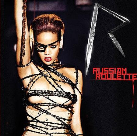 """¡Por fin! Rihanna presenta su nuevo single """"Russian Roulette"""""""