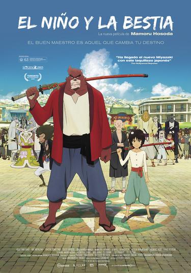 """""""El niño y la bestia"""" de Mamoru Hosoda se estrena el próximo 22 de abril"""