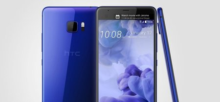 ¿Por qué nos haces esto, HTC?
