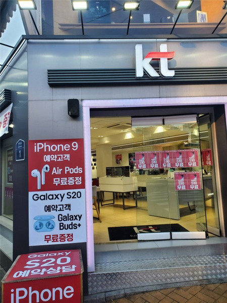 Iphone 9 Corea Del Sur 02