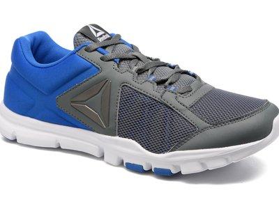 Por sólo 26,95 euros podemos hacernos con las zapatillas Reebok Yourflex Train 9.0 MT en Zalando. Envío gratis
