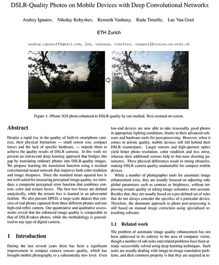 Wespe Project Document