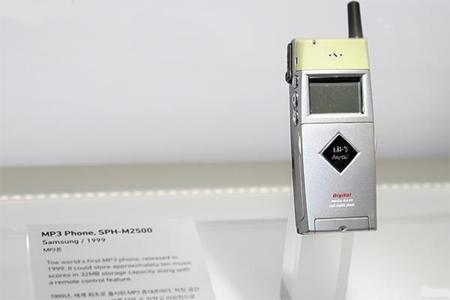 Samsung Sph M2500