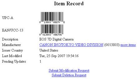 La Canon 5D evolucionará en la 7D