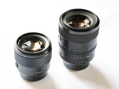 Sony 100mm ƒ2.8 STF G Master y FE 85mm ƒ1.8, toma de contacto y muestras de los nuevos objetivos enfocados en el bokeh