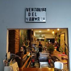 Foto 12 de 39 de la galería fotografias-tomadas-con-el-nubia-z17s en Xataka Android