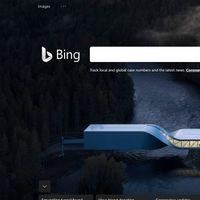 ¿Te ha saltado ya el nuevo icono de Bing? Microsoft empieza a llevar a su buscador el estilo Fluent Design