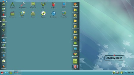 Astra Linux 2