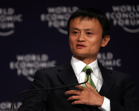 Flickr World Economic Forum Jack Ma Yun Annual Meeting Of The New Champions Tianjin 2008 1