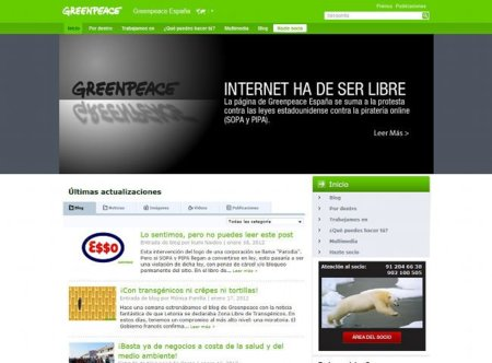 greenpeace-apagon.jpg