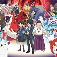 Yo-Kai Watch dará el salto a Nintendo Switch tras ser anunciado el desarrollo de Yo-Kai Watch 4
